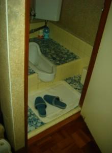 トイレ改修施工前1.JPG