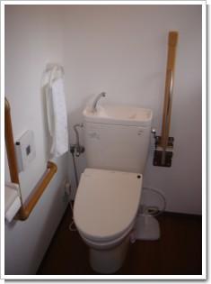 トイレ改修工事施工後2.JPG