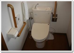 トイレ改修施工後2.JPG