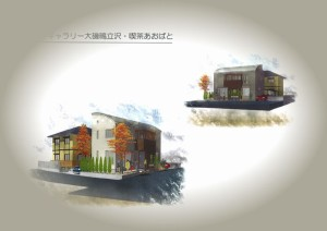 K邸完成イメージ図