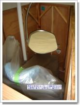 治療椅子養生2