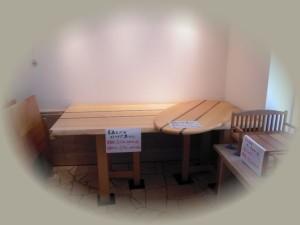 ヒバ&黒檀テーブル